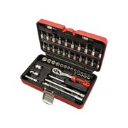 Faithfull Socket Set of 43 Metric 1/4in Square Drive