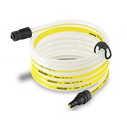 Karcher Suction Hose with Non Return Valve 3M SH 5