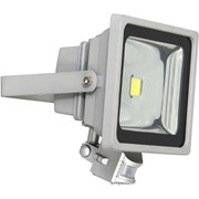 30W LED floodlight with sensor 2400 lumen